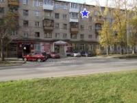 Медицинский центр АСК, ул. 40 лет ВЛКСМ, 14, Екатеринбург, Россия – Неогеограф