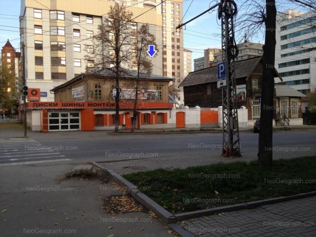 Адрес(а) на фотографии: улица Розы Люксембург, 39, 43А, Екатеринбург