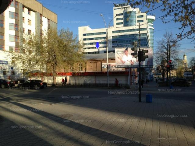 Адрес(а) на фотографии: улица Розы Люксембург, 39, 49, 57, Екатеринбург