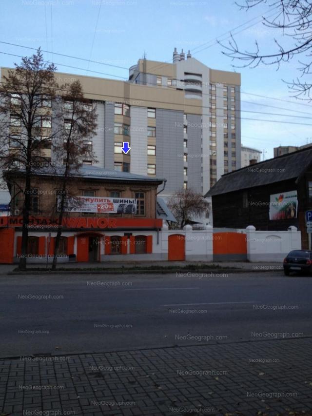 Адрес(а) на фотографии: улица Розы Люксембург, 39, Екатеринбург