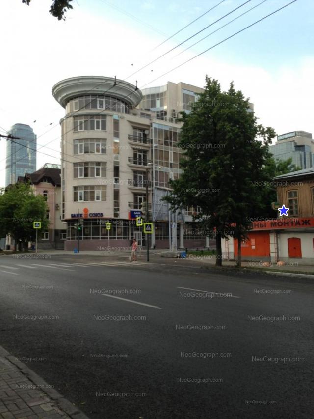 Адрес(а) на фотографии: улица Розы Люксембург, 35, 37, 39, Екатеринбург