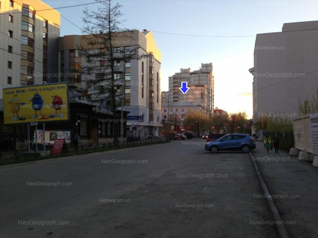 Адрес(а) на фотографии: улица Розы Люксембург, 37, 40, Екатеринбург