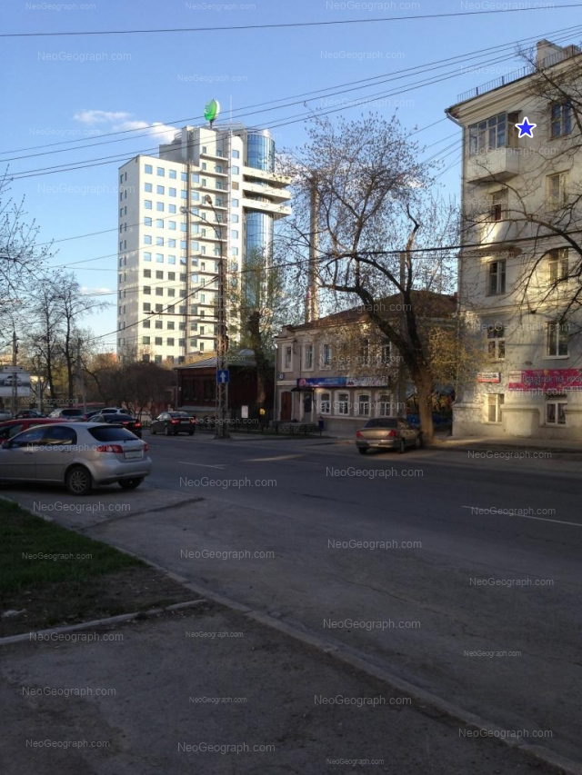 Адрес(а) на фотографии: улица Розы Люксембург, 40, 42, 44, Екатеринбург