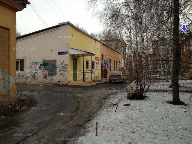 Address(es) on photo: Lunacharskogo street, 185Д, 187, Yekaterinburg