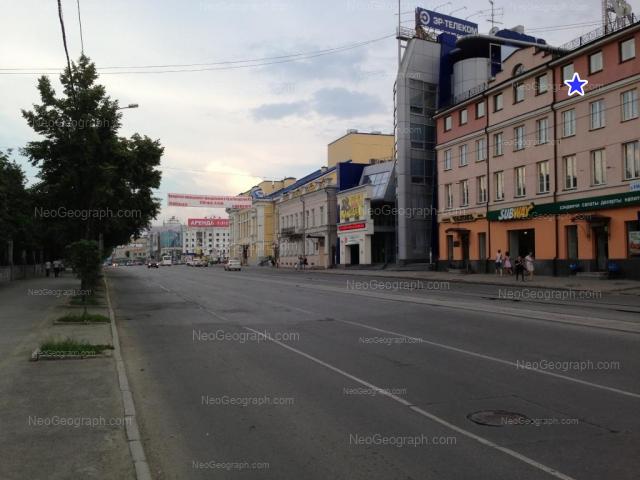 Адрес(а) на фотографии: улица 8 Марта, 32, 32А, 34, 36, 50, Екатеринбург