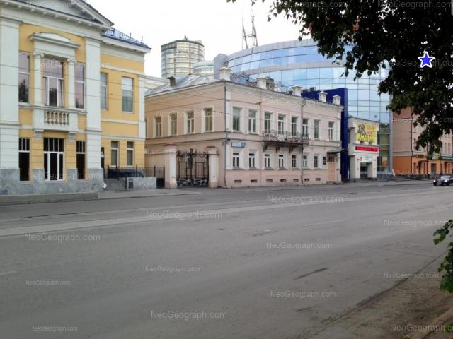 Адрес(а) на фотографии: улица 8 Марта, 32, 34, 36, Екатеринбург