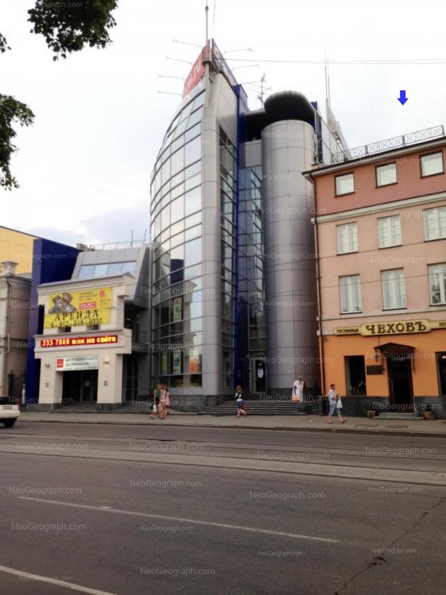 Адрес(а) на фотографии: улица 8 Марта, 32, 32А, 34, Екатеринбург