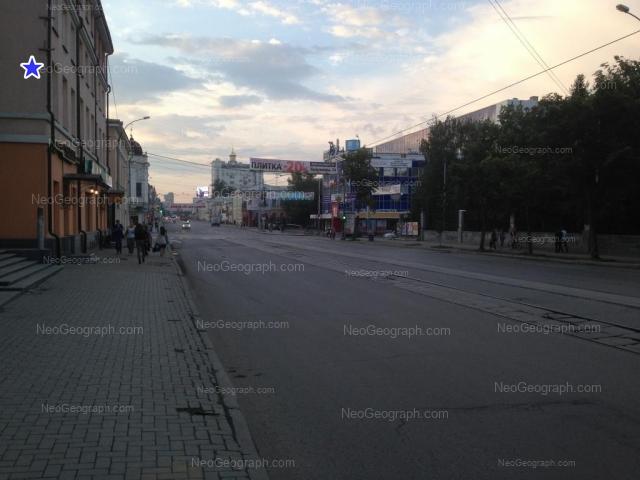 Адрес(а) на фотографии: улица 8 Марта, 32, 37, Екатеринбург