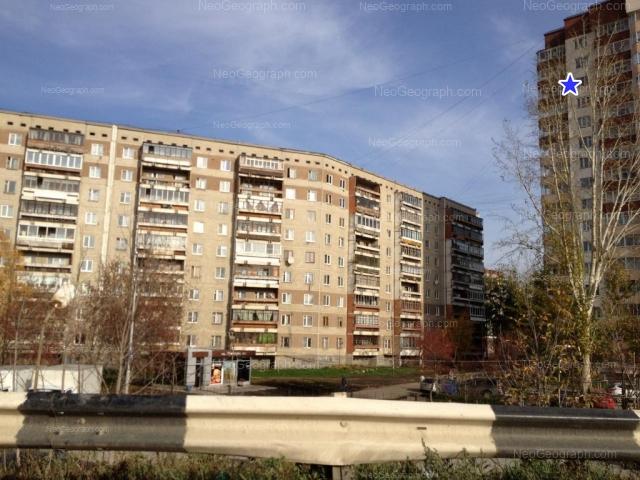 Address(es) on photo: Novgorodtsevoy street, 17, 17Б, Yekaterinburg