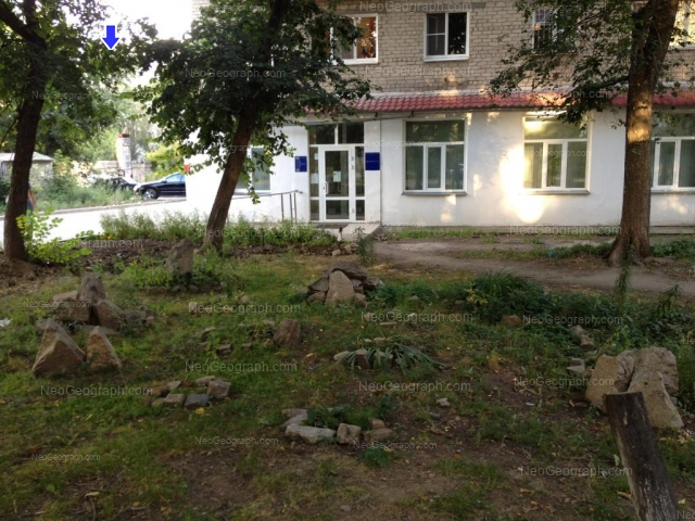 Address(es) on photo: Kuibisheva street, 109, Yekaterinburg