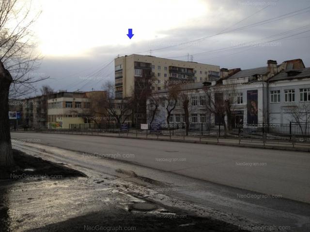 Address(es) on photo: Kuibisheva street, 107, 109, 111, Yekaterinburg