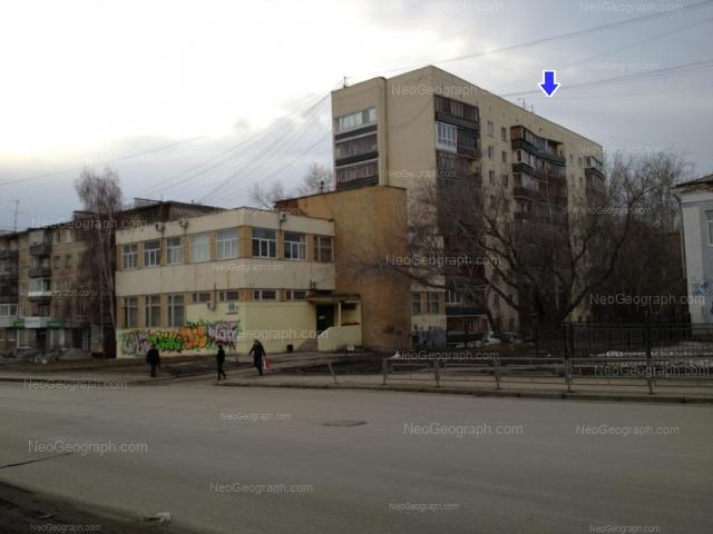Address(es) on photo: Kuibisheva street, 107, 109, Yekaterinburg