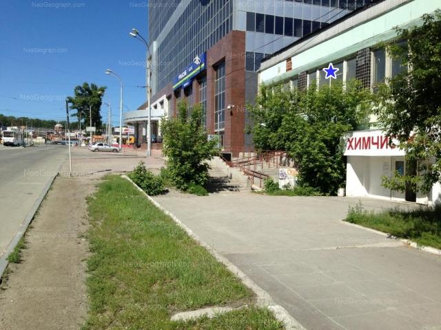 Адрес(а) на фотографии: улица Радищева, 26, 28, Екатеринбург