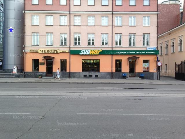 Адрес(а) на фотографии: улица 8 Марта, 32, 32А, Екатеринбург