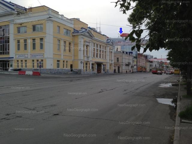 Адрес(а) на фотографии: улица 8 Марта, 32, 32А, 34, 36, Екатеринбург