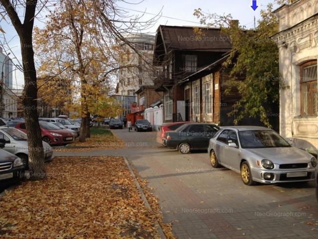 Адрес(а) на фотографии: улица Розы Люксембург, 43А, Екатеринбург