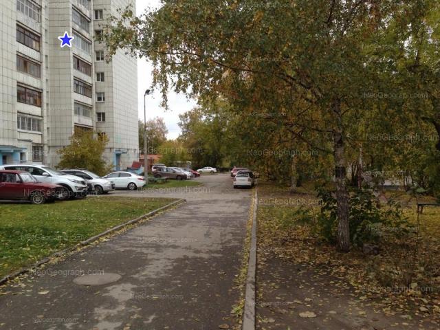 Address(es) on photo: Zavodskaya street, 45А, Yekaterinburg