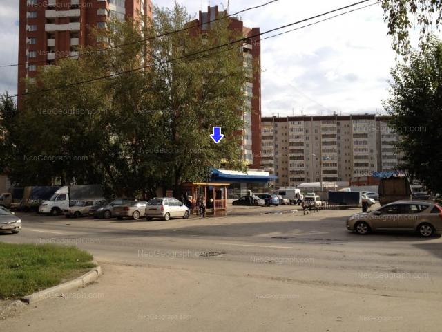 Адрес(а) на фотографии: улица Куйбышева, 80/1, 80А, Екатеринбург