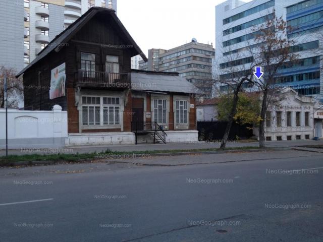 Адрес(а) на фотографии: улица Розы Люксембург, 43А, 45, Екатеринбург