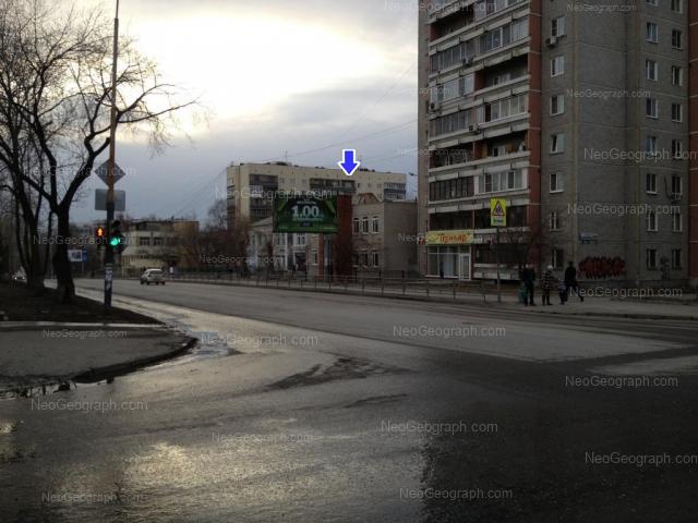 Адрес(а) на фотографии: улица Куйбышева, 109, 111, Екатеринбург