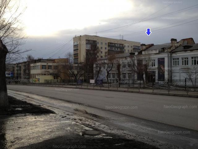 Адрес(а) на фотографии: улица Куйбышева, 107, 109, 111, Екатеринбург