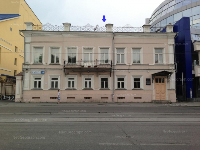 Адрес(а) на фотографии: улица 8 Марта, 34, Екатеринбург