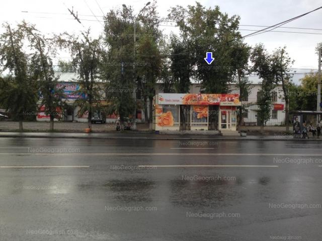 Адрес(а) на фотографии: улица Репина, 20, Екатеринбург