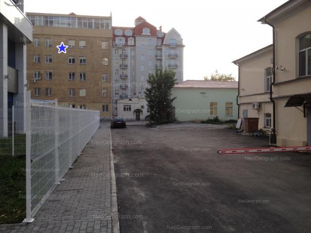 Address(es) on photo: Karla Marksa street, 8, 8А, 8Б, Yekaterinburg