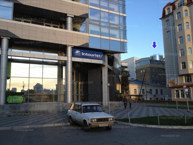 Address(es) on photo: Karla Marksa street, 8, 8А, Yekaterinburg