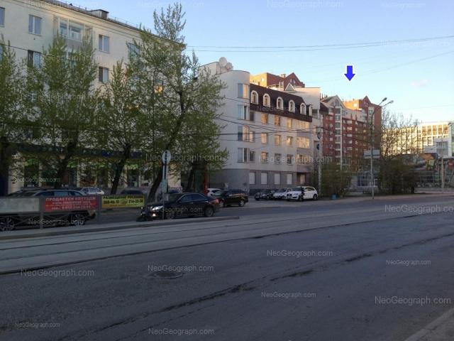 Адрес(а) на фотографии: улица Мамина-Сибиряка, 132, Екатеринбург