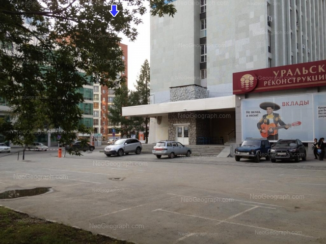 Адрес(а) на фотографии: улица Мамина-Сибиряка, 132, 140, Екатеринбург