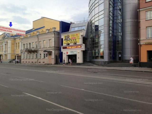 Адрес(а) на фотографии: улица 8 Марта, 32А, 34, 36, Екатеринбург