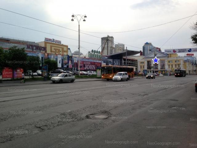 Адрес(а) на фотографии: улица 8 Марта, 36, 46, Екатеринбург
