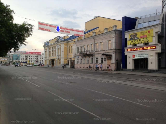 Адрес(а) на фотографии: улица 8 Марта, 32А, 34, 36, 50, Екатеринбург