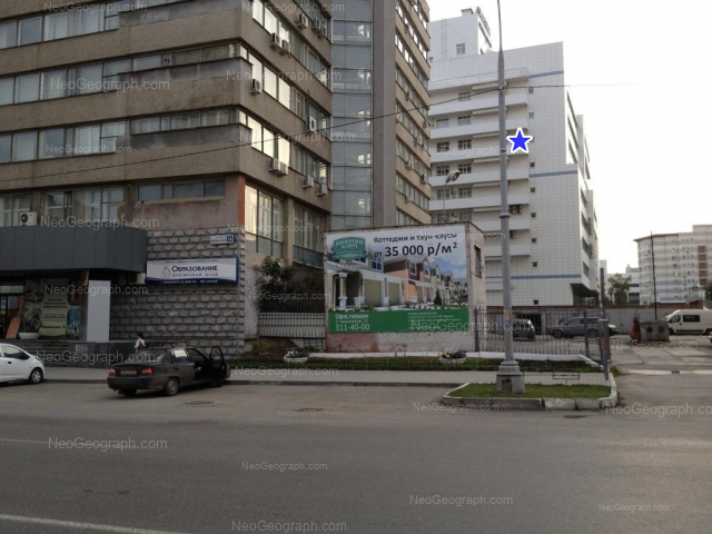 Адрес(а) на фотографии: улица Розы Люксембург, 49, Екатеринбург