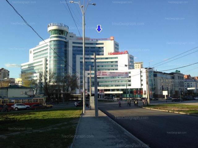 Вид на бизнес-центра Онегин Плаза БЦ Екатеринбург с улицы Розы Люксембург, Екатеринбург