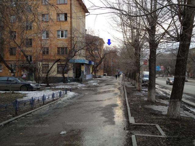 Адрес(а) на фотографии: улица Куйбышева, 70, 72, 74, 121, Екатеринбург