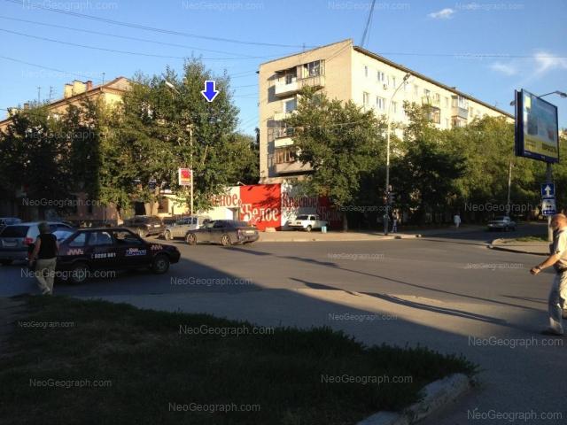 Адрес(а) на фотографии: улица Куйбышева, 68, 70, Екатеринбург