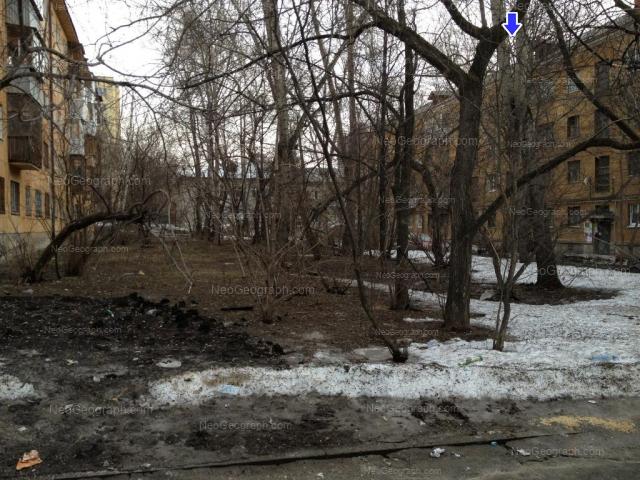 Адрес(а) на фотографии: улица Куйбышева, 70, 72, Екатеринбург