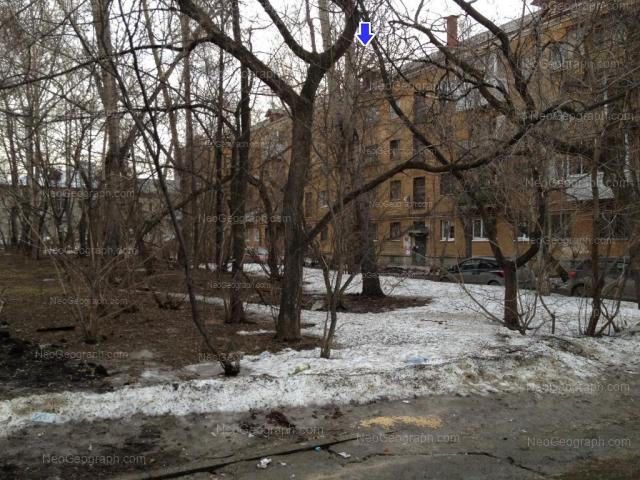 Адрес(а) на фотографии: улица Куйбышева, 70, Екатеринбург