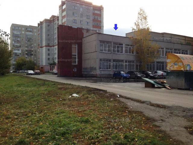 Адрес(а) на фотографии: улица Металлургов, 46А, 46Б, Екатеринбург