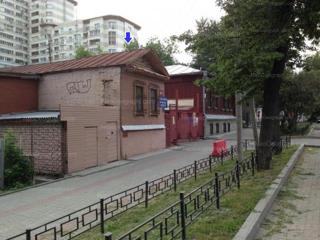 Адрес(а) на фотографии: улица Розы Люксембург, 44, 44А, Екатеринбург