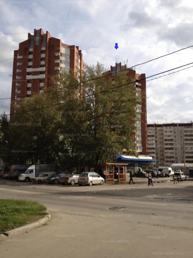 Адрес(а) на фотографии: улица Куйбышева, 80/1, 80/2, 80А, Екатеринбург