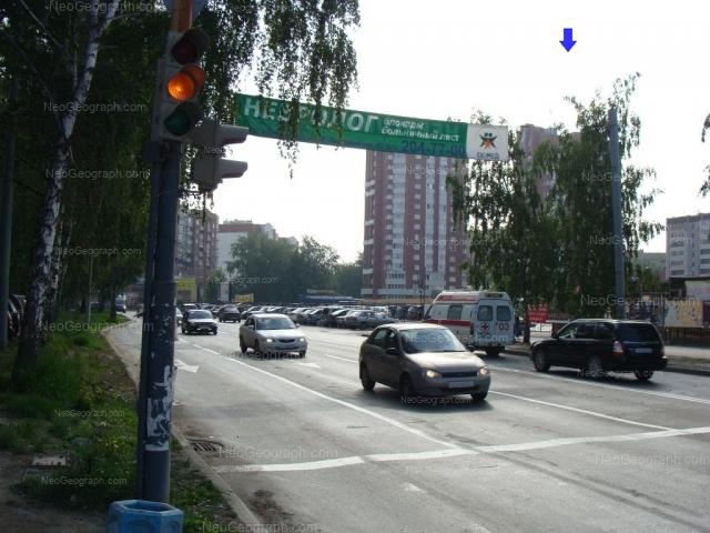Адрес(а) на фотографии: улица Куйбышева, 80/1, 80/2, 80А, 139, 143, Екатеринбург