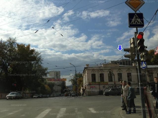 Адрес(а) на фотографии: улица Куйбышева, 48Г, 99, Екатеринбург