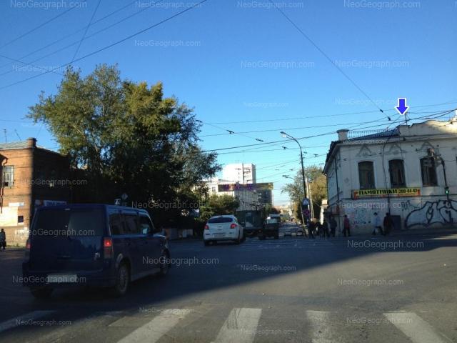 Адрес(а) на фотографии: улица Куйбышева, 99, Екатеринбург
