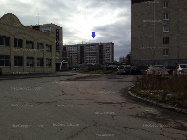 Address(es) on photo: Metallurgov street, 44А, 46, Yekaterinburg