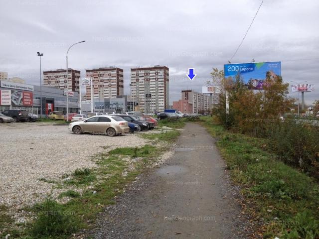 Address(es) on photo: Metallurgov street, 46, 48, 60, 60/1, Yekaterinburg