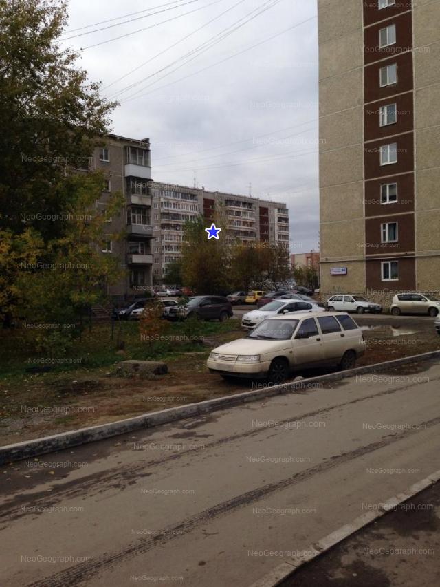 Address(es) on photo: Metallurgov street, 42, 46, Yekaterinburg