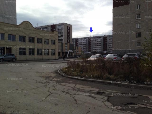 Address(es) on photo: Metallurgov street, 44, 44А, 46, Yekaterinburg
